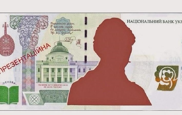 В Україні надрукували банкноту в тисячу гривень