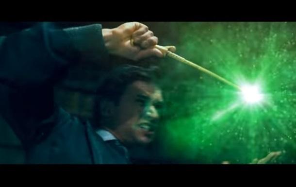 Вышел ролик фанатского фильма о злодее  Гарри Поттера