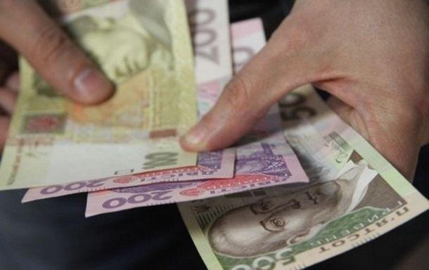 Борги із зарплати перевищили два мільярди гривень