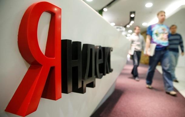 Яндекс відповів на звинувачення в передачі даних РФ