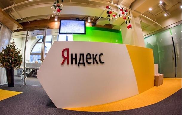Підсумки 29.05: Обшуки в Яндексі, ураган у Москві