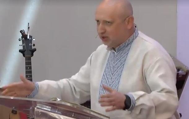 Проповедь Турчинова о Боге и его вода