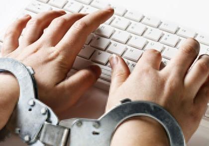 Штрафы за  Вконтакте  и другие российские соцсети