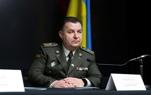 Полторак подписал приказ о призыве офицеров запаса