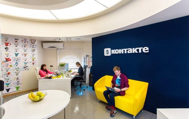 ВКонтакте закриває київський офіс - ЗМІ