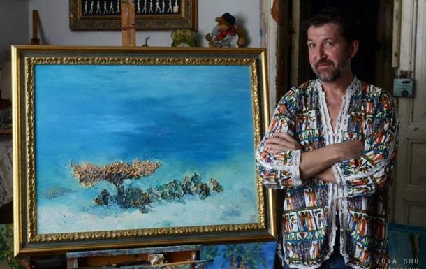 Помер український художник, який малював картини під водою