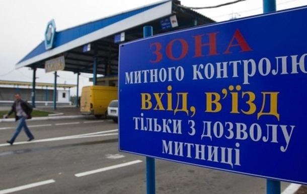 В Украину не пропускают только контрафактный товар