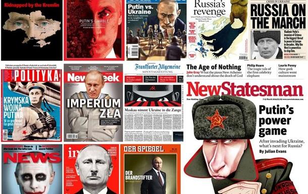 Стратегия диктаторов информационной эры