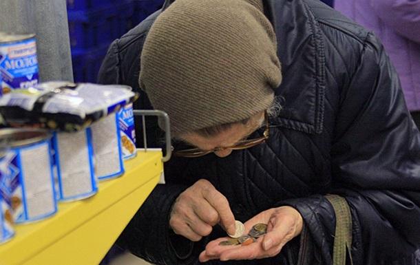 ЗМІ: Пенсії в Росії хочуть заморозити до 2035 року