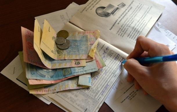 В Україні скорочуються борги за комуналку
