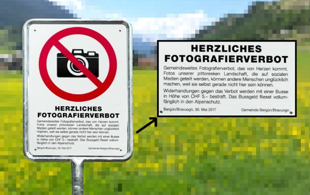 У Швейцарії заборонять фотографувати занадто красиве селище