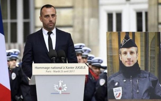 В Париже партнер погибшего копа женился на нем посмертно
