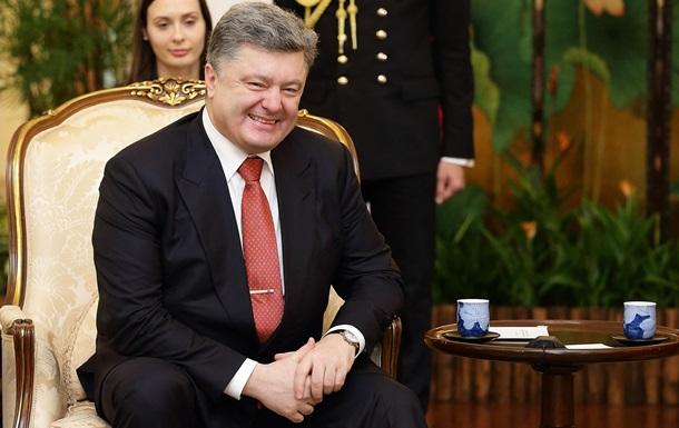 Порошенко: Теперь не Кремль определяет цену на газ