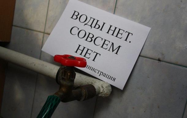 Луганск без стабильной подачи воды. Кто виноват?