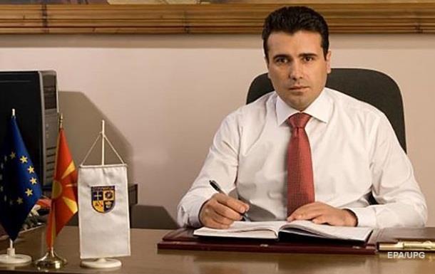 У Македонії затвердили новий уряд