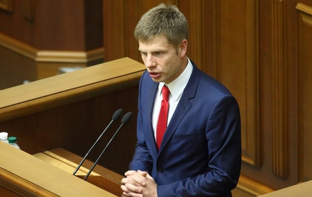 Требование общины болгар об импичменте Порошенко неконституционно – нардеп