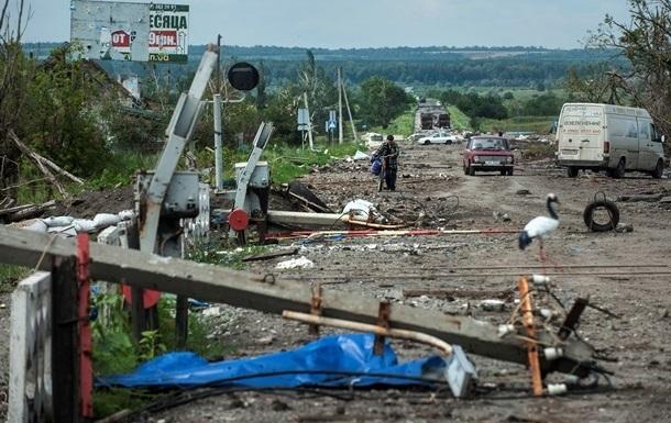 Война в Донбассе лишила Украину пятой части ВВП