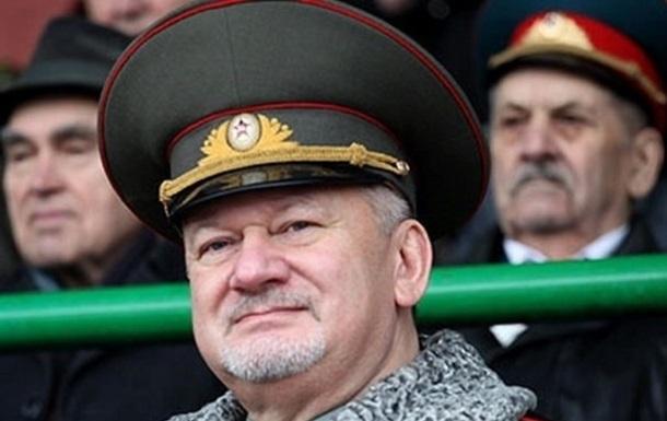 У Мін юсті назвали керівника анексією Криму
