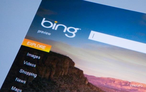 Microsoft заплатить британцям за відмову від Google