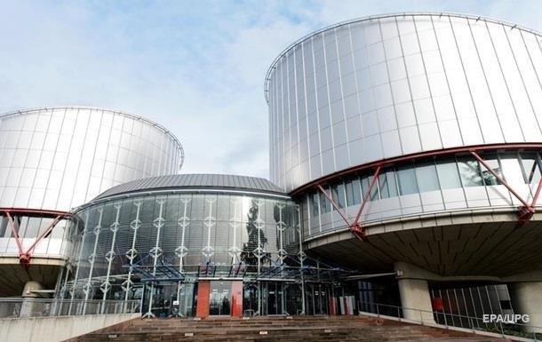 Київ не подаватиме нових позовів на Росію у ЄСПЛ