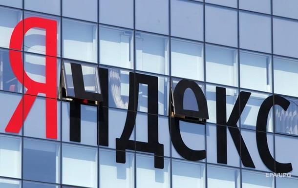 Яндекс заявив про закриття офісів у Києві й Одесі