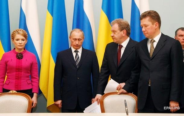 Хто заплатить? Резюме газового спору України та РФ