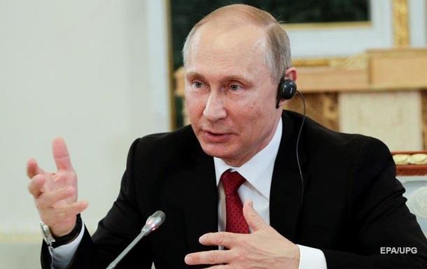Путін: Люблю таких людей, як Трамп