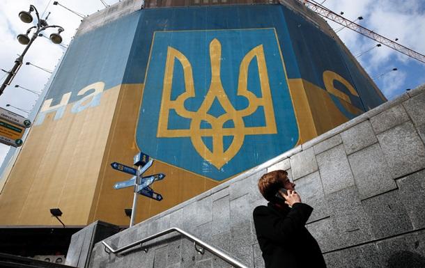 Рейтинг конкурентоспроможності України знизився