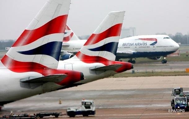 Працівник став причиною збою в системі British Airways