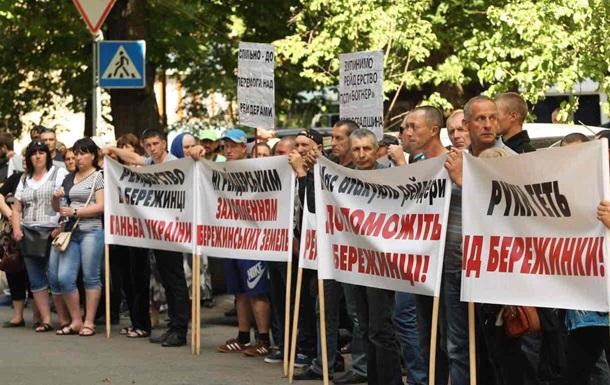 Під ГПУ Кіровоградські селяни вимагали захисту від рейдерів