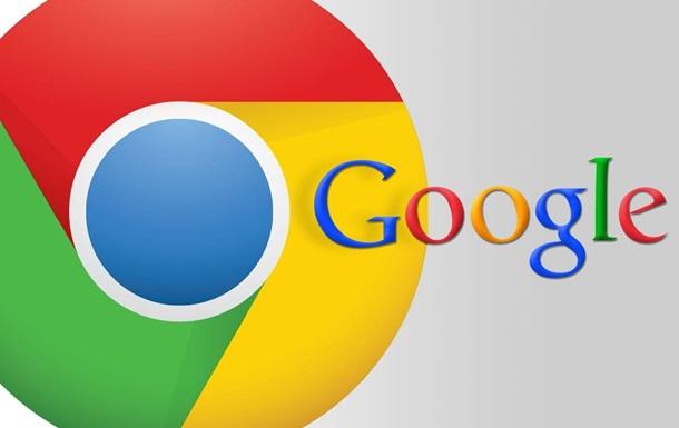 Браузер Chrome начнет блокировать рекламу