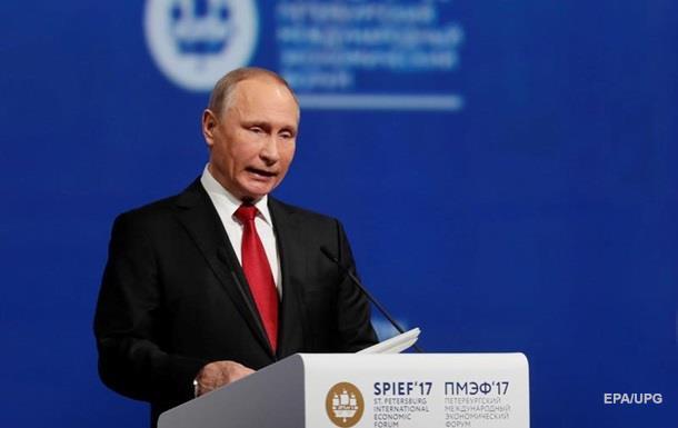 Путін про Мінськ-2: Не ми заварили цю кашу