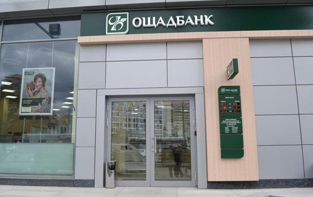 В ходе аннексии Крыма из Ощадбанка вывезли 300 кг золота