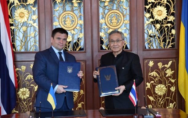 Україна і Таїланд підписали торговельну угоду