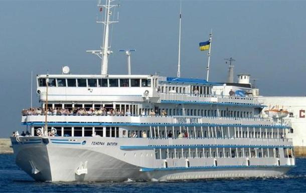 Втеча Ватутіна. Що сталося з українським судном