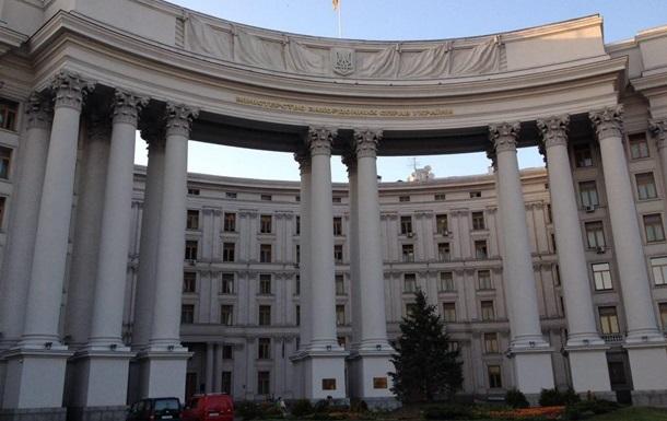Україна направила РФ ноту протесту в зв язку з приїздом Матвієнко до Криму