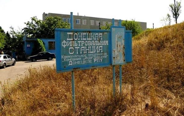 На Донецкой фильтровальной станции возобновили электроснабжение