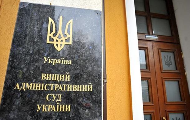 В Киеве идет эвакуация из Высшего админсуда
