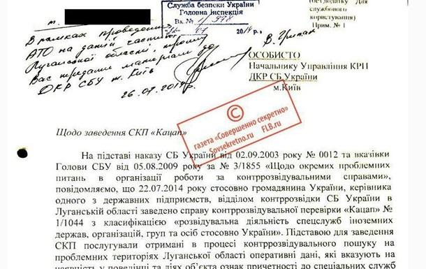 Канаду подставили, фэйком из Украины, а Россия не при чем?!