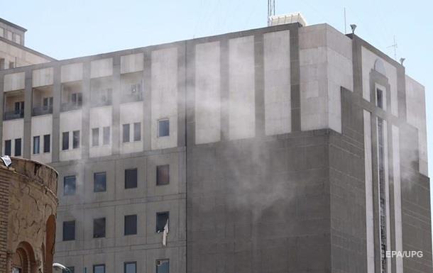 Тегеран у вогні. Напади на парламент Ірану