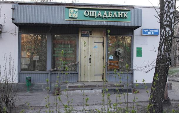 Українські банки скоротили кількість відділень