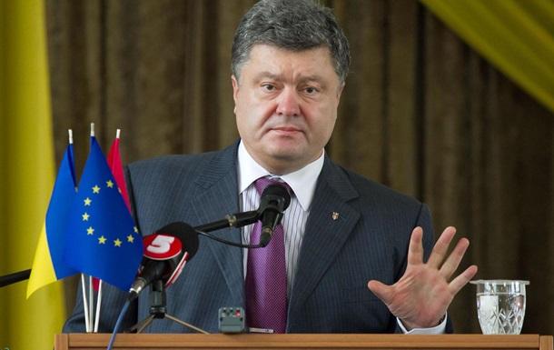 Три года президентства Порошенко: плюсы и минусы