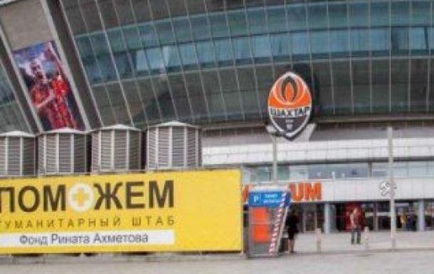 Каша с маслом для Донбасса