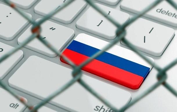 В России хотят запретить обход блокировки сайтов