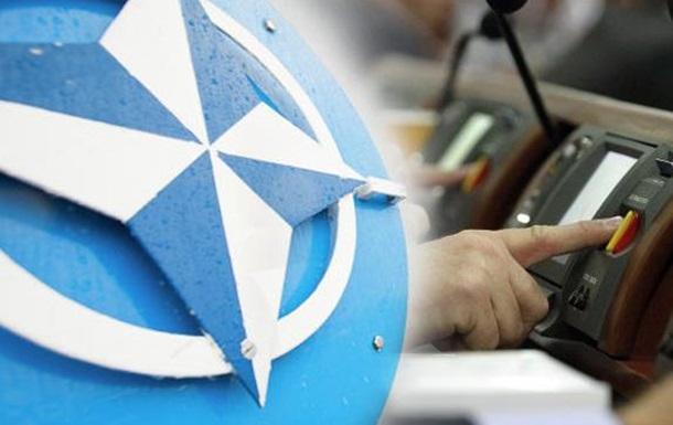 Курс на НАТО: вместо всеукраинского референдума ― 22 минуты обсуждения