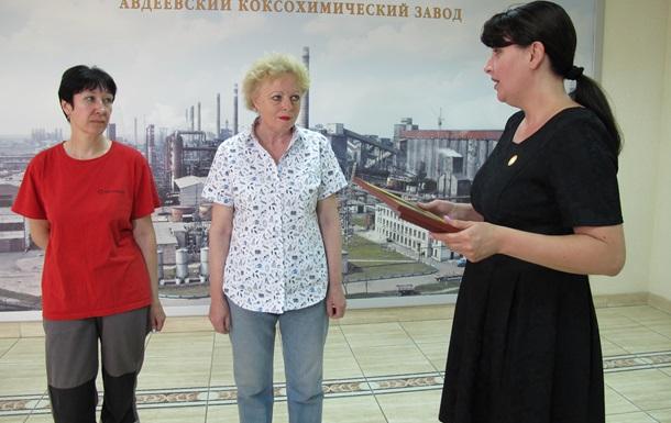 Ринат Ахметов подарил квартиры осиротевшим детям из Авдеевки