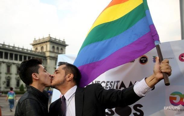 Церковь Шотландии разрешила однополые браки