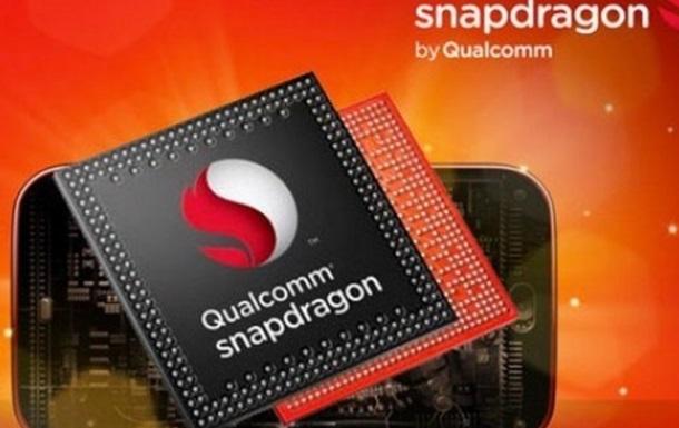 Galaxy Note 8 первым получит чип Snapdragon 836 - СМИ
