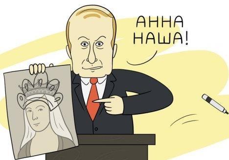 Вокруг закона о «российской нации». Риски для Украины