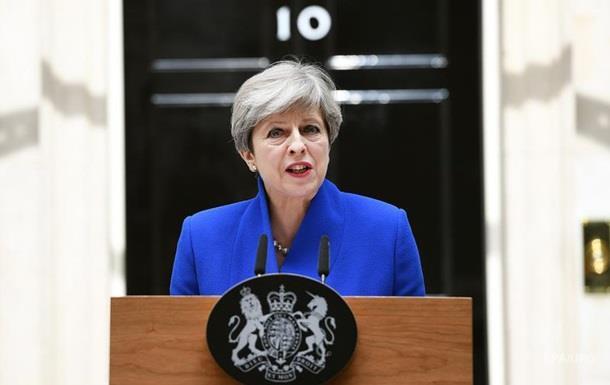 Мей отримала від королеви дозвіл на формування уряду